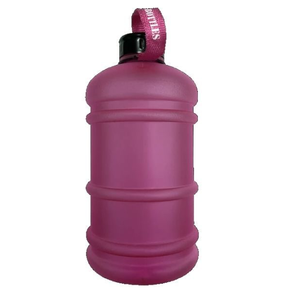 The X Athletics 2.2L Frosted Bottle - Pink